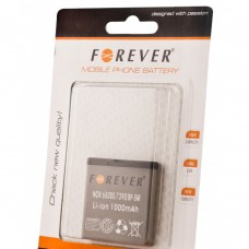 Forever Mπαταρία BP-5M - 1000mAh Για Nokia 6500S/7390/6110 Classic/5610 XpressMusic/5710 XpressMusic/8600 Luna