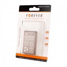 Forever Μπαταρία AB463651BU - 1100mAh Για Samsung Galaxy Monte /S5620