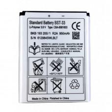 Sony Ericsson Μπαταρία BST-33 950mAh για W950 / Z610 / Z750a / Z800i / k310 / K790a / K800c / M600i / P990i / G502