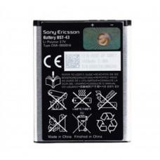 Sony Ericsson Μπαταρία BST-43 - 1000 mAh Για Sony Ericsson Elm J10i/Yari U100i/Cedar J108/Hazel/Mix Walkman